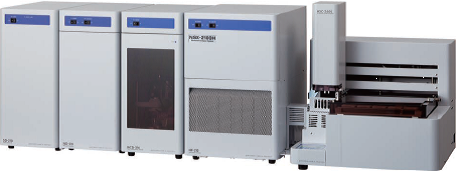 NSX-2100H Trace Elemental Analyzer Horizontal System