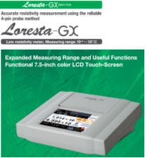 Low Resistivity Meter Model Loresta GX.