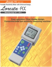 Low Resistivity Meter Loresta-AX